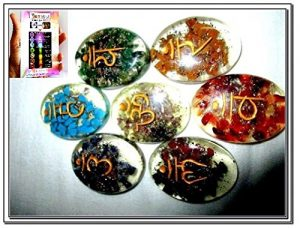 New Chakra Sanskrit Engraved Orgone Oval Set Free Booklet Jet International Reiki Balancing Cleansing
